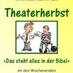 theater2016